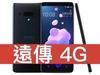 HTC U12+ 64GB 遠傳電信 4G 精選 398
