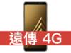 SAMSUNG Galaxy A8+ (2018) 遠傳電信 4G 精選 398