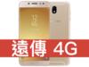 SAMSUNG Galaxy J7 Pro 遠傳電信 4G 精選 398