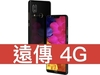 SHARP AQUOS S3 高配版 遠傳電信 4G 精選 398