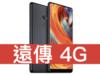 Xiaomi 小米 MIX 2 64GB 遠傳電信 4G 精選 398