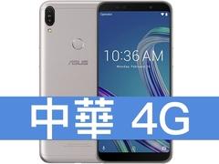 ASUS ZenFone Max Pro ZB602KL 128GB 中華電信 4G 699 精選購機方案