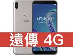 ASUS ZenFone Max Pro ZB602KL 128GB 遠傳電信 4G 青春無價 688 方案(免學生證)