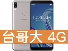 ASUS ZenFone Max Pro ZB602KL 128GB 台灣大哥大 4G 學生好Young 688 專案(免學生證)