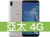 ASUS ZenFone Max Pro (M1) 64GB 亞太電信 4G 壹網打勁 596