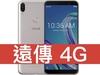 ASUS ZenFone Max Pro ZB602KL 128GB 遠傳電信 4G 精選 398