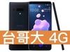 HTC U12+ 64GB 台灣大哥大 4G 台灣好省 398