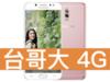 SAMSUNG Galaxy J7+ 台灣大哥大 4G 台灣好省 398