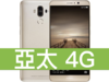 HUAWEI Mate 9 亞太電信 4G 攜碼 / 月繳898 / 30個月