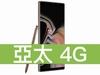 SAMSUNG Galaxy Note 9 512GB 亞太電信 4G 壹網打勁 596