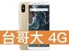 小米 A2 台灣大哥大 4G 4G 飆速 699 方案