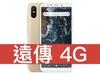 小米 A2 遠傳電信 4G 精選 398