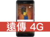 HUAWEI Mate 9 Pro 遠傳電信 4G 攜碼 / 月繳698 / 30個月