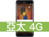 HUAWEI Mate 9 Pro 亞太電信 4G 攜碼 / 月繳898 / 30個月
