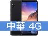 小米 Max 3 中華電信 4G 699 精選購機方案