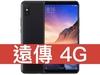 小米 Max 3 遠傳電信 4G 青春無價 688 方案(免學生證)