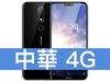 Nokia 6.1 Plus 中華電信 4G 699 精選購機方案