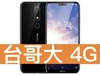 Nokia 6.1 Plus 台灣大哥大 4G 學生好Young 688 專案(免學生證)