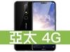 Nokia 6.1 Plus 亞太電信 4G 壹網打勁 596