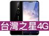 Nokia 6.1 Plus 台灣之星 4G 4G勁速方案