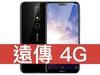 Nokia 6.1 Plus 遠傳電信 4G 精選 398