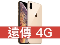 Apple iPhone XS Max 512GB 遠傳電信 4G 精選 398