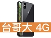 Apple iPhone XS 512GB 台灣大哥大 4G 學生好Young 688 專案(免學生證)
