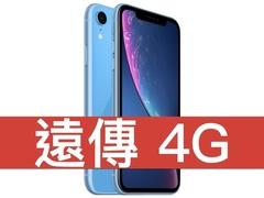 Apple iPhone XR 64GB 遠傳電信 4G 青春無價 688 方案(免學生證)