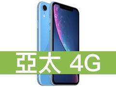 Apple iPhone XR 64GB 亞太電信 4G 壹網打勁 596