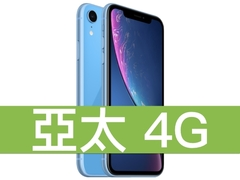 Apple iPhone XR 128GB 亞太電信 4G 壹網打勁 596
