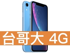 Apple iPhone XR 64GB 台灣大哥大 4G 台灣好省 398
