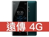 Sony Xperia XZ3 遠傳電信 4G 精選 398