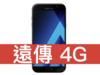 SAMSUNG GALAXY A7 2017 遠傳電信 4G 4G 698 方案