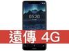Nokia 5.1 Plus 遠傳電信 4G 精選 398
