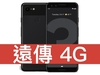 Google Pixel 3 64GB 遠傳電信 4G 青春無價 688 方案(免學生證)