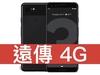 Google Pixel 3 128GB 遠傳電信 4G 青春無價 688 方案(免學生證)