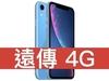 Apple iPhone XR 128GB 遠傳電信 4G 精選 398