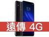 小米 8 Pro 螢幕指紋版 遠傳電信 4G 精選 398