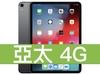[預購] Apple iPad Pro 11 Wi-Fi 64GB 亞太電信 4G 壹網打勁 596