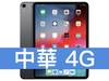 Apple iPad Pro 11 Wi-Fi 256GB 中華電信 4G 金好講 398