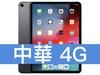 Apple iPad Pro 11 Wi-Fi 512GB 中華電信 4G 金好講 398
