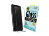hoda 幻影3D隱形滿版9H鋼化玻璃 | 五大電信4G資費方案