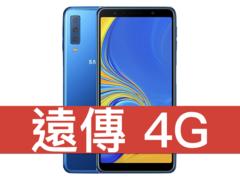 SAMSUNG Galaxy A7 (2018) 遠傳電信 4G 青春無價 688 方案(免學生證)