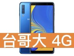 SAMSUNG Galaxy A7 (2018) 台灣大哥大 4G 學生好Young 688 專案(免學生證)