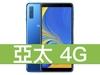 SAMSUNG Galaxy A7 (2018) 亞太電信 4G 壹網打勁 596