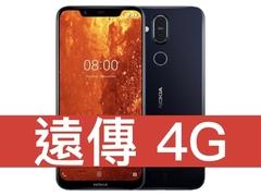 Nokia 8.1 遠傳電信 4G 青春無價 688 方案(免學生證)
