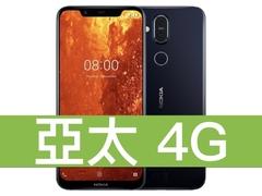Nokia 8.1 亞太電信 4G 壹網打勁 596