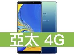 SAMSUNG Galaxy A9 (2018) 亞太電信 4G 壹網打勁 596