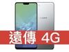 OPPO A3 遠傳電信 4G 青春無價 688 方案(免學生證)