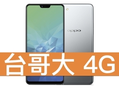 OPPO A3 台灣大哥大 4G 學生好Young 688 方案(免學生證)